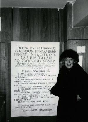 Meri Louhos Moskovassa 1978.