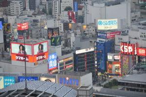 Stadsvy i Japan.