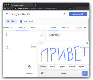 kuvakaappaus google kääntäjä sivustolta