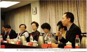 CASTF:s ordförande Zhang Hongbo på seminarium i Peking
