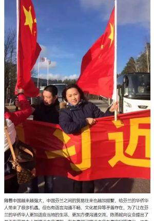 Kvinna och man med röd banderoll och kinesiska tecken.