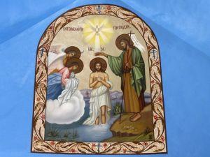 Kristuksen kaste -ikoni Hebronissa