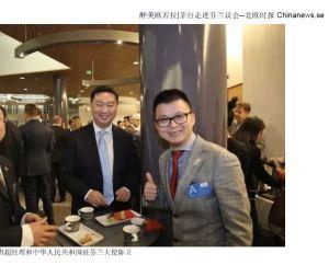 Arctic Chinan toimitusjohtaja Tang Chao (oik) poseeraa yhdessä Kiinan suurlähettilään Chen Lin kanssa Eduskunnan Kiina-ystävyysryhmän järjestämillä Kiina-päivillä vuonna 2018.