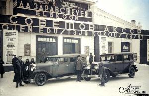 Amerikan autoja Petroskoissa 1931.