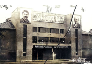 Petroskoin Kansallinen valistustalo valmistui 1935.