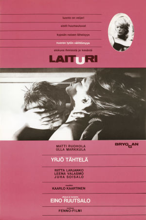Eino Ruutsalon Laituri-elokuvan juliste (1965).