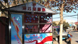 En babylucka i Xi an, huvudstad i provinsen Shaanxi, i nordvästra Kina.