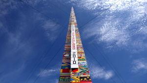 Världrekordet för höga legotorn har ibland slagits flera gånger per år. Tornet på bilden byggdes i Tyskland år 2010 pch var 30,76 meter högt.