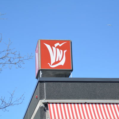 Västra Nyands logotyp.