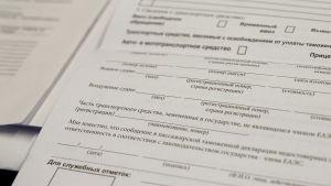 Uudistettu tulliselvityslomake joka tulee käyttöön Venäjälle matkustaville Helmikuussa 2020.