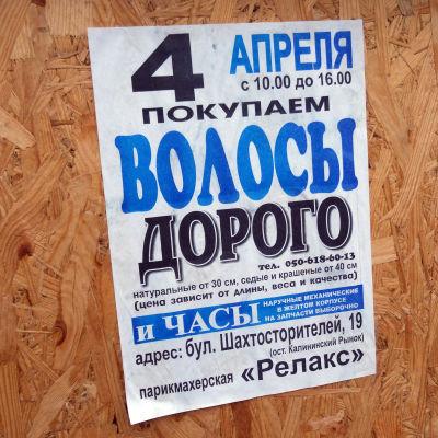 Annons om köp av hår i Donetsk