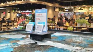 Rapuja vedessä Alibaban Hema supermarket