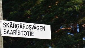 Vägskylt Skärgårdsvägen