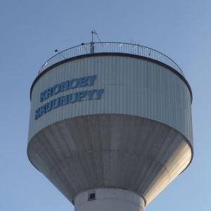 Vattentornet i Kronoby