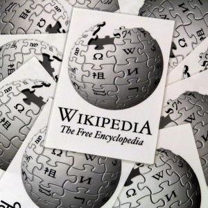 Bild av Wikipedias logo