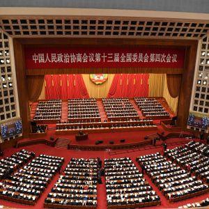 Folkets stora hall i Peking