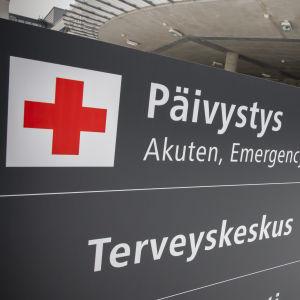 Päivystys opaste Seinäjoen keskussairaalassa