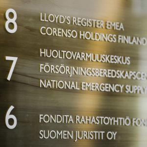 Kuvassa on Huoltovarmuuskeskuksen toimitilat osoitteessa Aleksanterinkatu 48 A, Helsinki.