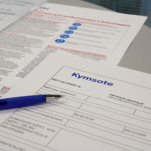 Blankett om hälsovårdsuppgifter på ryska.