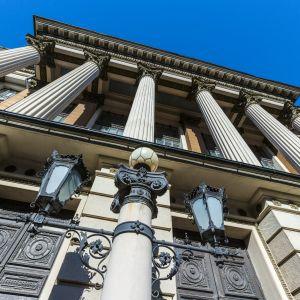 Kansallisarkiston rakennus Helsingissä.