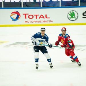 Leijonat EHT-turnauksessa Malmössä 2021.