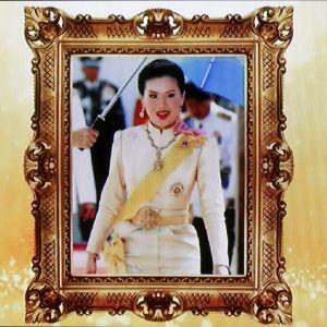 Det här porträttet på prinsessan Ubolratana visades på thailändsk tv då man läste upp kungens meddelande om att hennes kandidatur är olämplig.
