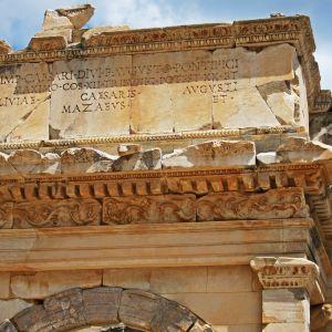 Vanha roomalainen riemukaari, jossa on latinankielistä kirjoitusta.