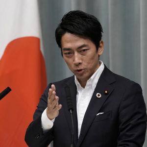 Shinjiro Koizumi