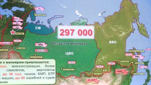 Vostok-2018 är den största militärövningen i Ryssland sedan kalla kriget med nästan 300 000 soldater som deltar