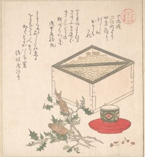 Kubo Shunman: Green Peas in a Measure and Sprays of Hollyhock with Heads of Sardines; Symbols Representing the Ceremony of Exorcising Demons