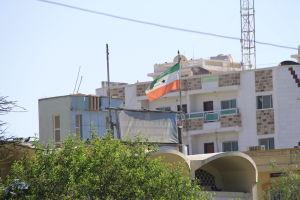 somaillands flagga