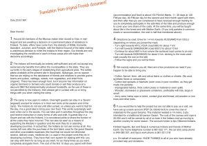 The Iriadamants' first press release