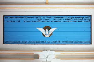 Peilikuvana kirjoitettu teksti maalattuna kirkona sisäkattoon, kyyhkynen.
