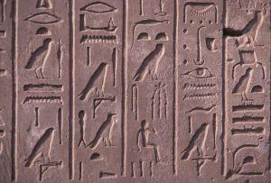 hieroglyfejä