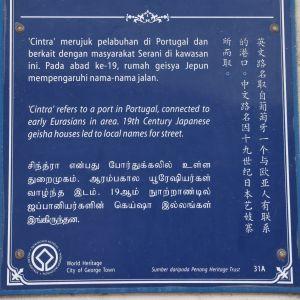 Skylt på tre språk i Georgetown, Malaysia.