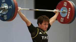 Lin Tzu-chi är en tyngdlyftare från Taiwan.