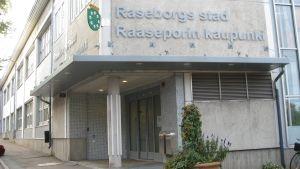 Raseborgs stadshus, entré