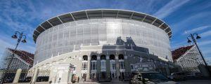 Stadion i Jekaterinburg är minst sagt originell.
