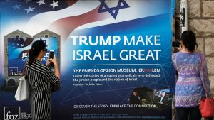 Israel välkomnar Donald Trump.