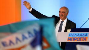 Vangelis Meimarakis som leder det konservativa partiet Ny demokrati talar vid ett valmöte i Aten den 17 september 2015.