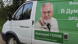 Anatolij Golov