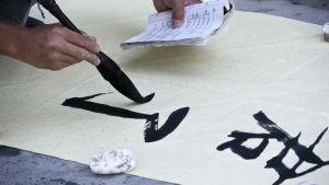 Kinesisk kalligrafi