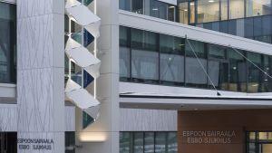 Esbo sjukhus utifrån