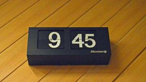 En uppsättning klockor som visat tidens gång i huset sedan 1969.