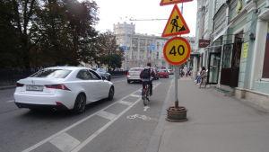 Numera finns det cykelvägar i Moskva