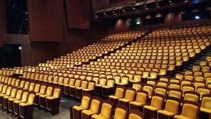 konserttisali Shizuokassa