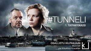 Jonni Roos ja Minna Joenniemi Helsinki ja Tallinna kuvien edessä