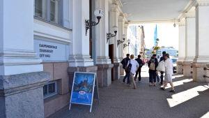 Helsingfors stadshus.