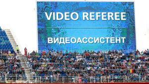 Videogranskning under en match
