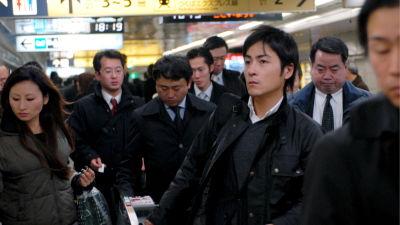 Japan kärlek dating Im  död vilja till krok upp telefonerna fall